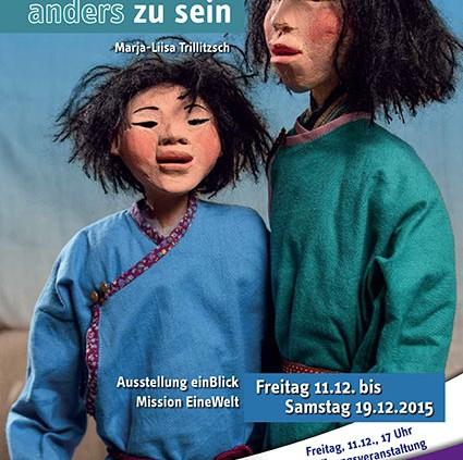 Plakat zur Figurenausstellung-MEW-web