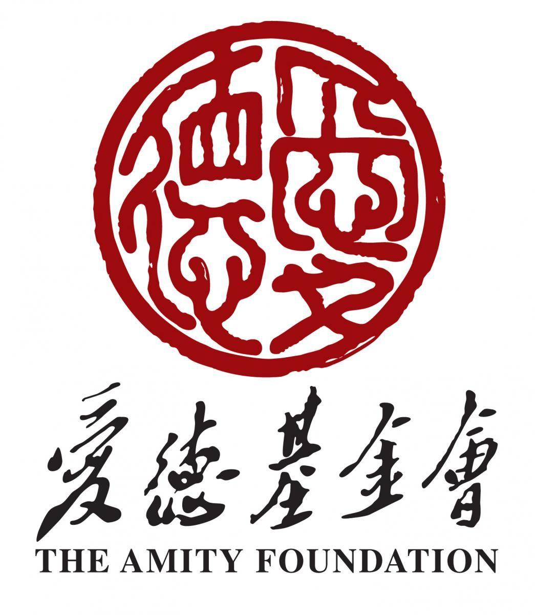 Logo der Amity Foundation