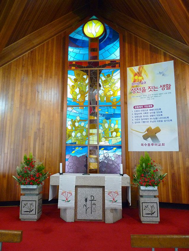 Altar in koreanischer Kirche