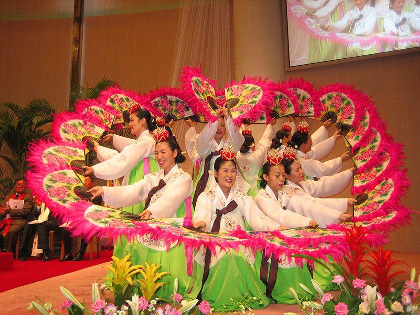 Korea 2007