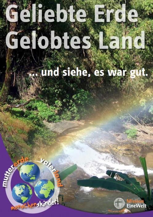 Plakat der Landkampage
