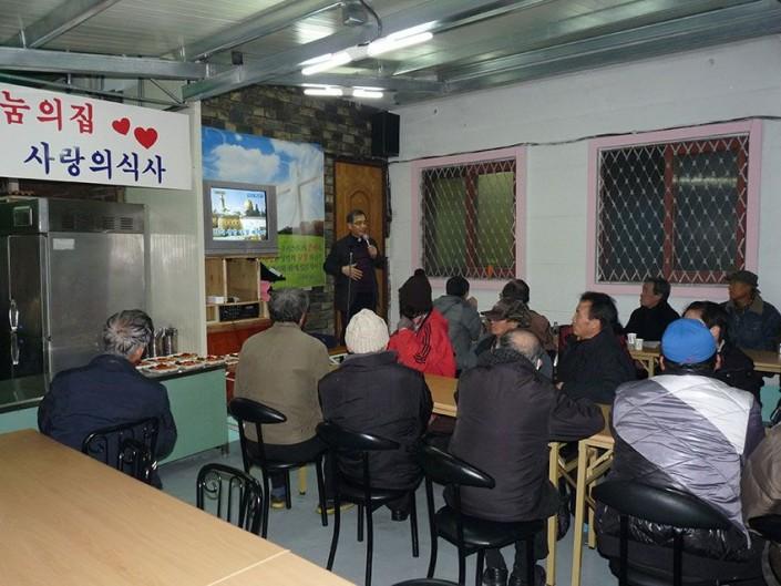 Vortrag von koreanischem Pfarrer