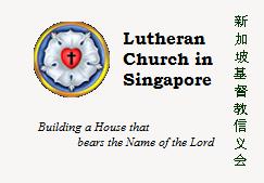 Logo der LCS