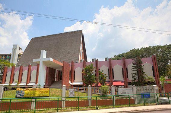 Kirchlicher Kindergarten in Singapur